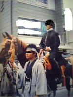 Shinsengumi1_10_2