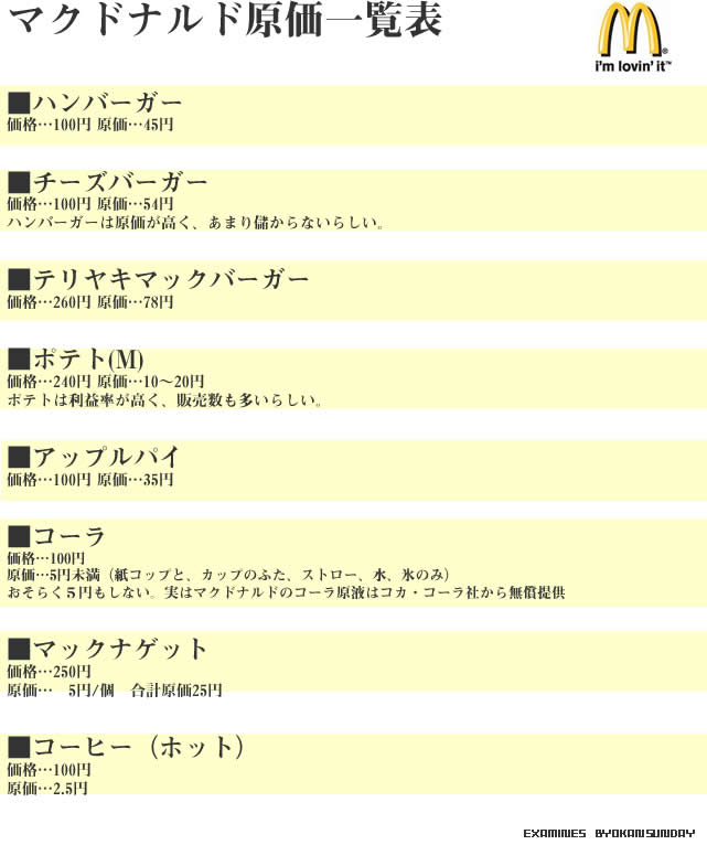 Mac1_2